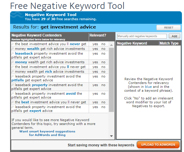 Negative-Keyword-Tool.