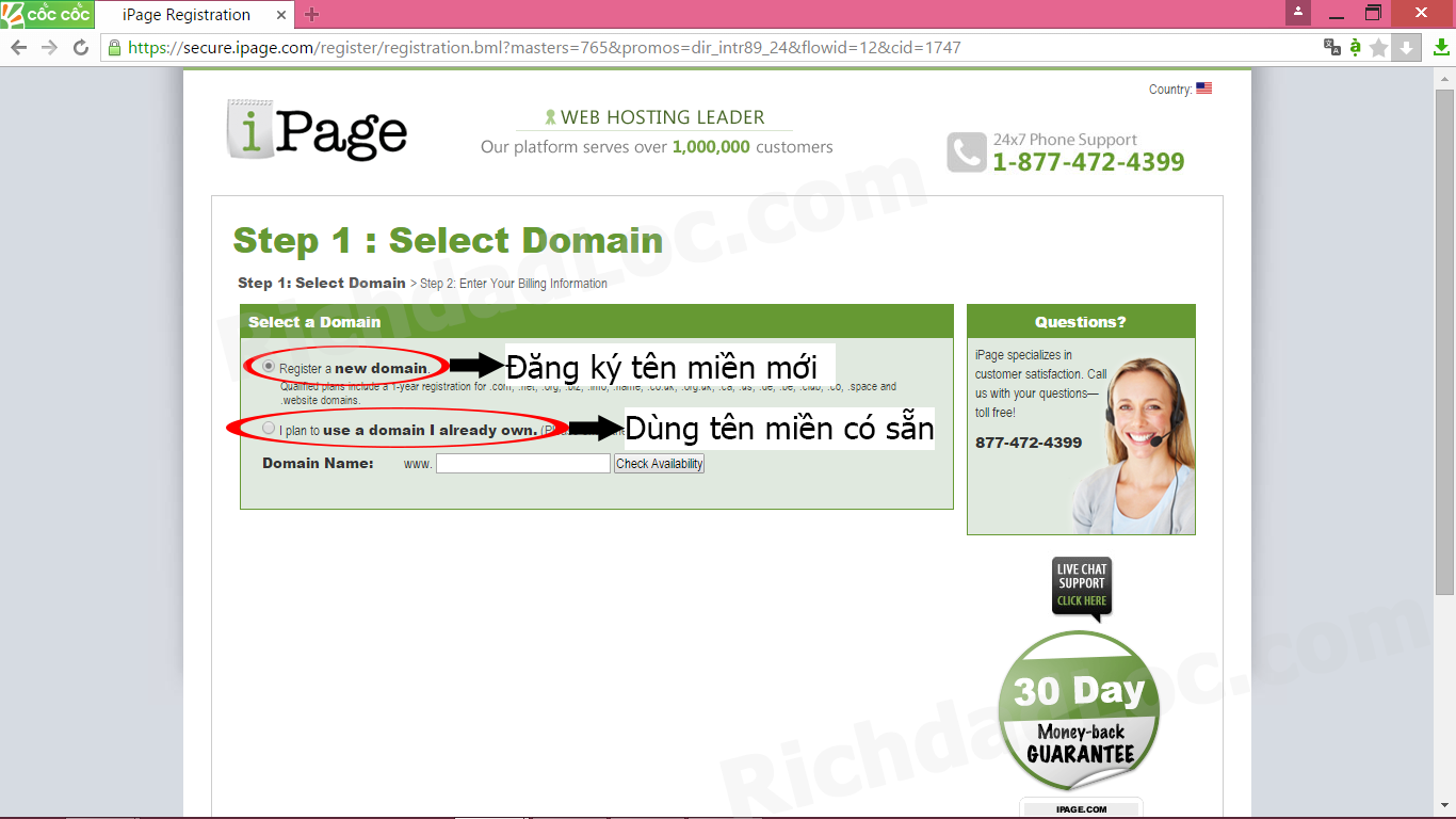 Step1-Select-domain-1.