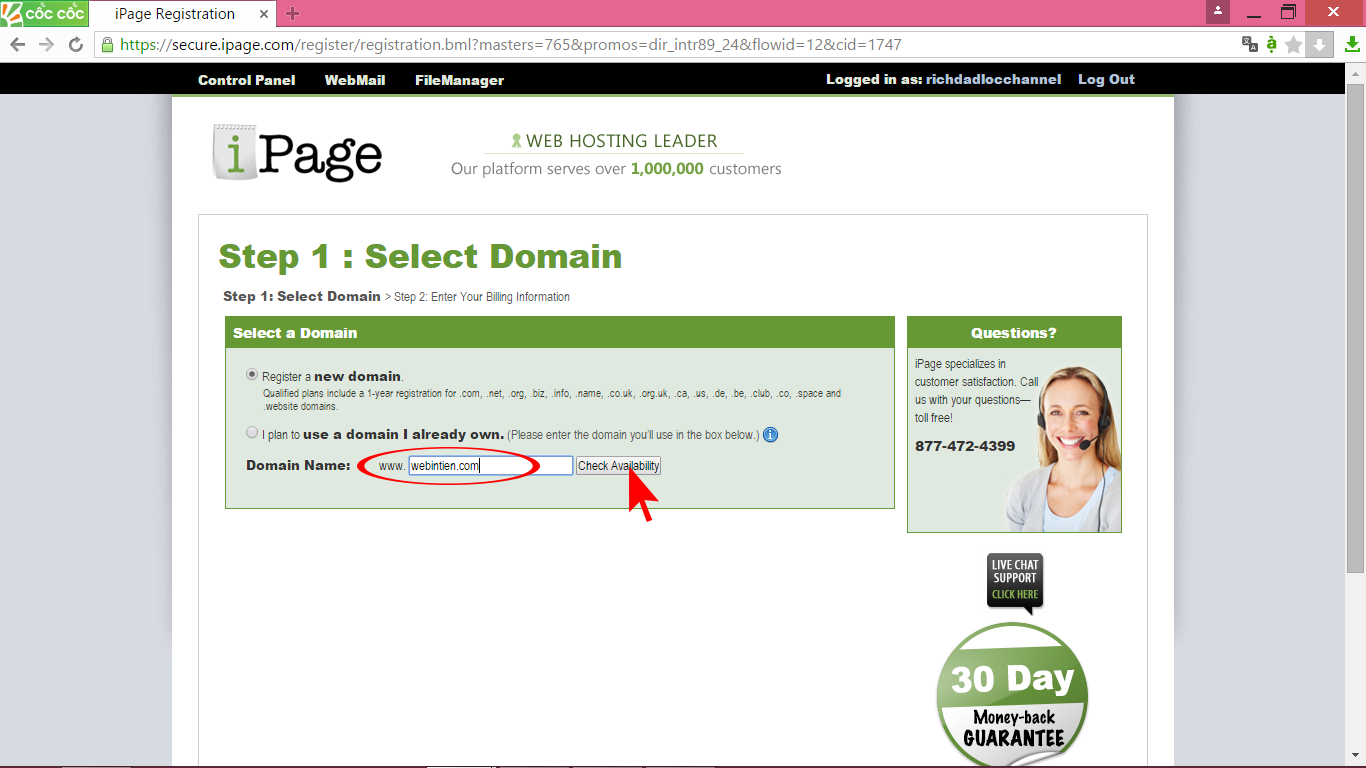 Step1-Select-domain-2-a.